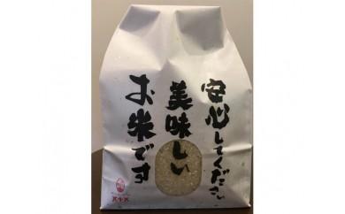 No.024 お米9kg 安心してください 美味しいお米です