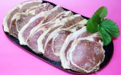 [№5664-0087]宮城県産しわひめポーク 味噌漬けセット1.25kg