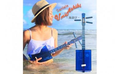 サンレレ 海遊び Sanlele Umi Ashibi【ブルー・クジラ】