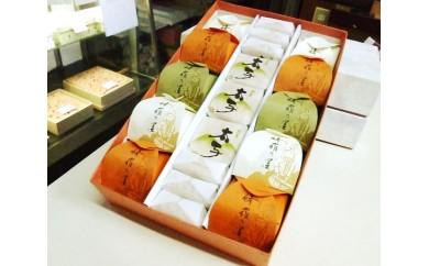 No.002 修羅の里と太子最中のセット