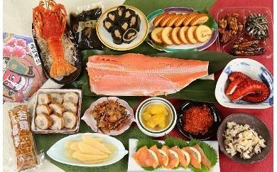 [C332]12/27~29お届け 年越しおせち料理にぴったり!「お正月セット」