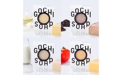 <B>ご当地せっけん GOCHI SOAP 4種セット【1027647】