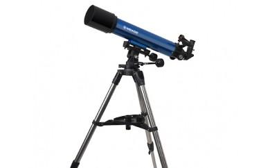 No.019 MEADE天体望遠鏡 AZM-90