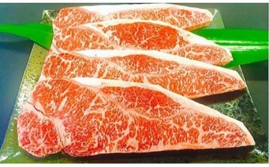 [№5682-0041]熊本県産赤牛ステーキセット