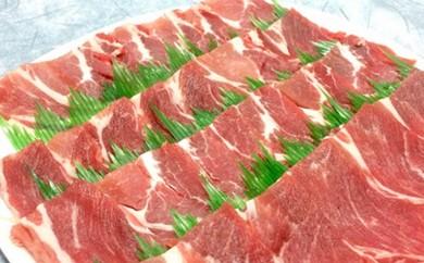 [№5664-0085]宮城県産しわひめポーク 焼き肉セット1.5kg