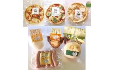 【0030-0146】〈牧成舎〉飛騨のナチュラルチーズ&チーズたっぷりピザセット