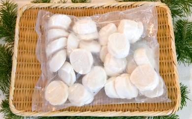 100-22 お刺身用冷凍帆立貝柱(5kg)