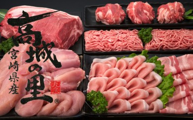 MK-8402_都城産豚「高城の里」・宮崎県産鶏 満足5㎏セット