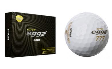 29-03h-005.プロギア SUPER egg ボール(金エッグ 非公認球)