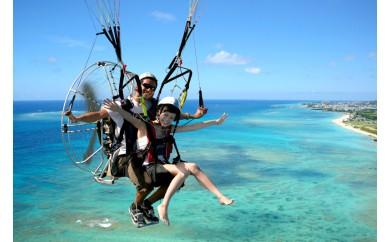 美しい沖縄、感動体験!モーターパラグライダー体験【1名様】