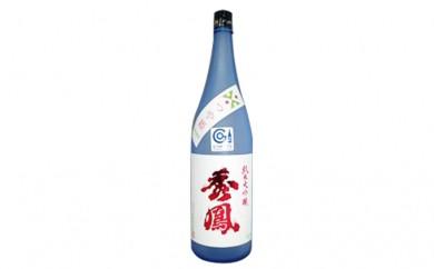 [№5805-1764]山形銘酒 秀鳳 純米大吟醸つや姫1.8L1本