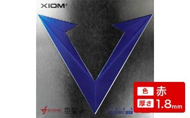 【Z-79】XIOM製卓球ラバー ヴェガ ヨーロッパDF(色:赤、厚さ:1.8mm)