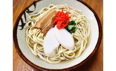 【AC22】沖縄そば ゆで麺セット(カマボコ、スープ、三枚肉付)