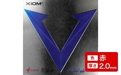 【Z-80】XIOM製卓球ラバー ヴェガ ヨーロッパDF(色:赤、厚さ:2.0mm)