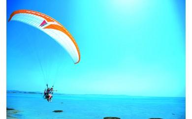 美しい沖縄、感動体験!モーターパラグライダー体験【5名様】