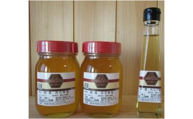 20-22 国産純粋百花蜂蜜・国産純粋れんげ蜂蜜セット