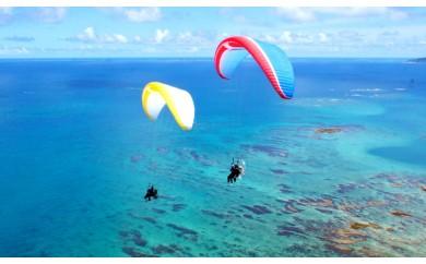 美しい沖縄、感動体験!モーターパラグライダー体験【2名様】