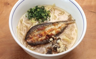 [№5787-0174]鮎ラーメン 2食セット