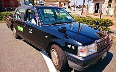 [№5856-1101]観光タクシー(魅力いっぱい 4時間コース)