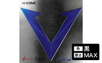 【Z-84】XIOM製卓球ラバー ヴェガ ヨーロッパDF(色:黒、厚さ:MAX)