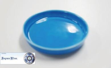 【有田焼 Japan Blue シリーズ】薬味皿(クリアブルー)6個セット