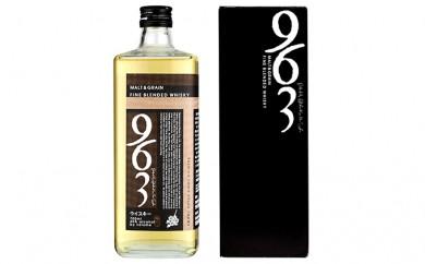 [№5902-0038]ブレンデッドウイスキー 963黒ラベル 700ml×1本