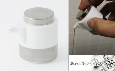 【有田焼 Japan Snow シリーズ】垂れない醤油差(小)・スノープラチナ1個