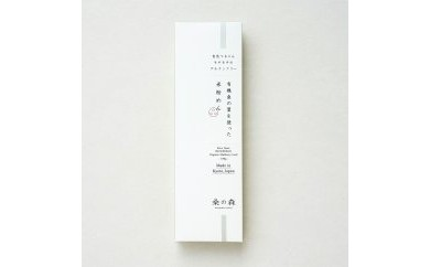 A084 桑の森「グルテンフリー米粉めん」【15pt】