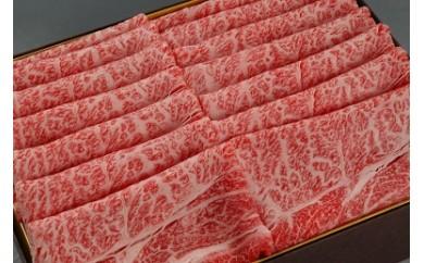 山口県産高森和牛 肩ローススライス(800g)【㈱ミコー食品】