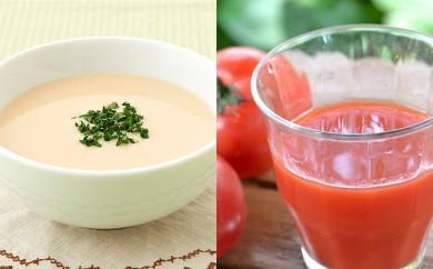 [№5746-0073]くっちゃん育ちの贅沢トマトジュース、雪の下ポテトスープセット