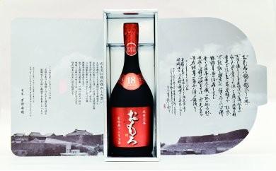 AQ20 39%瑞泉おもろ甕貯蔵18年古酒