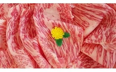 [№4631-1242]オリーブ牛モモ・肩スライス1kg ※11/29日受付以降は年明けの配送となります