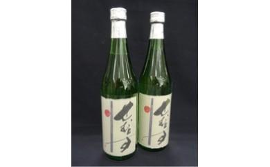 【A-146】【鎮西の宝】せむとす 純米吟醸酒