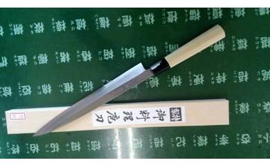 岐阜県の伝統関の刃物『七宗町』モデル(刺身240mm)カスミ研ぎ