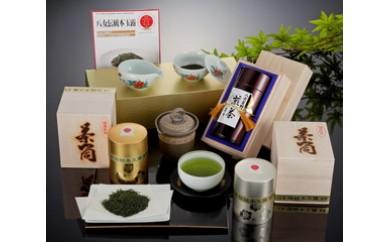 【K002】八女伝統本玉露:星乃しずく茶Bセット