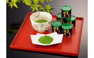 【G020】八女星野抹茶5缶 抹茶茶碗付
