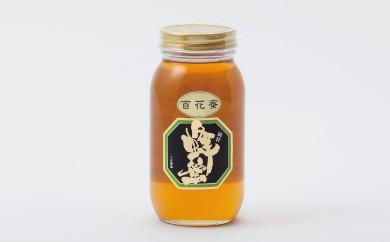 C-58 九州産「純粋はちみつ(百花蜜)」 超稀少品!!たっぷり1kg【限定50本!!】