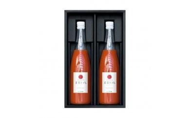 DR12 ドロップファームの美容トマト食べるトマトジュース720ml2本入り【15pt】