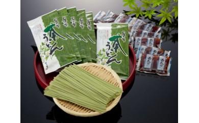 【A083】八女星野茶うどん詰合せ(6袋)