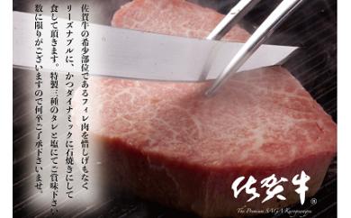 K0-16 【ふるさとバル ゆら蛍】ディナーペアチケット5枚『大丸福岡天神店レストラン街』