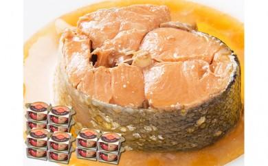 [№5921-0052]【マルヤ水産】宮城県産銀鮭の醤油煮缶詰 180g×4缶:3セット