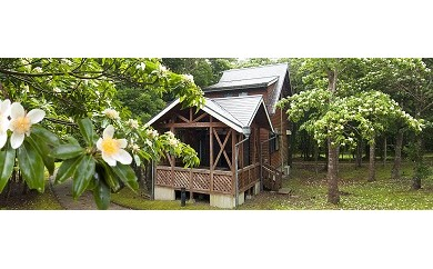 B018  【奄美群島国立公園内】奄美フォレストポリスに宿泊