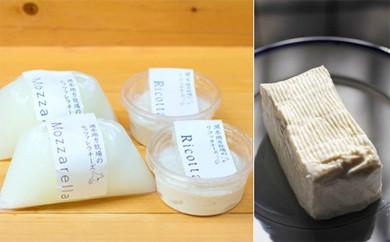 [№5749-0226]湖水地方牧場のチーズセット