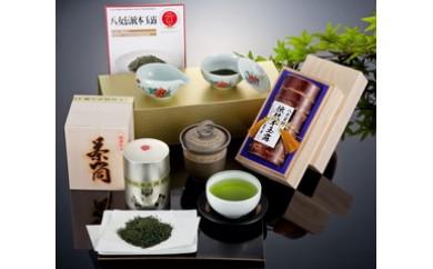 【J002】八女伝統本玉露:星乃しずく茶Aセット