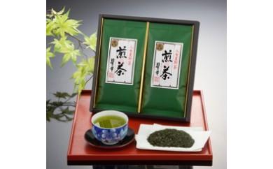 【A079】八女星野上級茶詰合せ(100g×2)