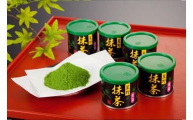 【C025】八女星野抹茶5缶