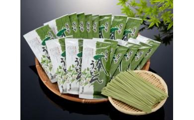 【G016】八女星野茶うどん(つゆなし50袋)