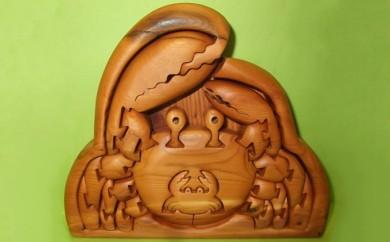 [№5708-0335]知育玩具 昔懐かしい木製パズル カニの組木