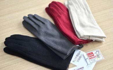 [№4631-1249]レディース カシミヤ手袋(指で~る)