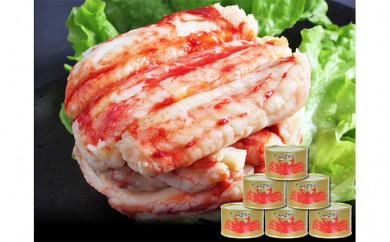 [№5921-0060]【マルヤ水産】たらばがに棒肉詰 185g×3缶:2セット